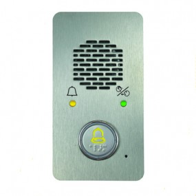 Flush-mount stainless-steel panel with active speaker unit